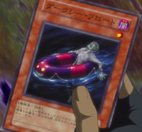 DarkseaFloat-JP-Anime-5D.png