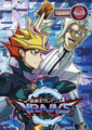 VRAINS Duel Box 3.png