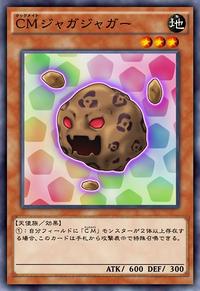 CookpalPumapotato-JP-Anime-AV.png
