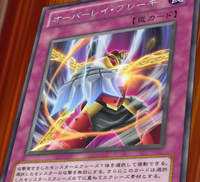 OverlayStopper-JP-Anime-ZX.png