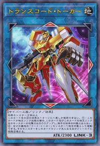 TranscodeTalker-JP-Anime-VR.png