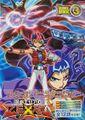 ZEXAL DVD 3-2.jpg