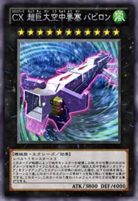 CXyzSkypalaceBabylon-JP-Anime-ZX.png