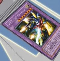 XYZDragonCannon-JP-Anime-DM.png