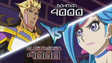 Blue Maiden VS Bohman.png