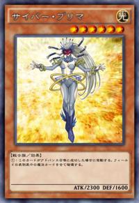CyberPrima-JP-Anime-AV.png