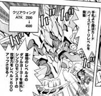 HiSpeedReLevel-JP-Manga-DY-NC.png