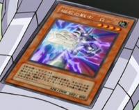 MagnetWarriorΩ--JP-Anime-GX.png