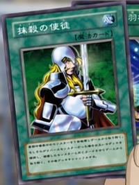 NoblemanofCrossout-JP-Anime-DM.png