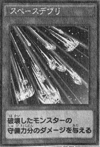 SpaceDebris-JP-Manga-DY.png