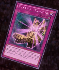 DimensionSphinx-JP-Anime-MOV3.png