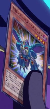 RaidraptorBoosterStrix-JP-Anime-AV.png