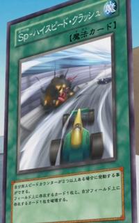 SpeedSpellHighSpeedCrash-JP-Anime-5D.png