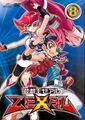 ZEXAL DVD 8.jpg