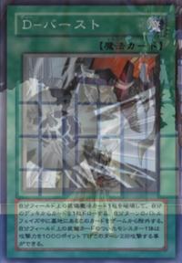 DBurst-JP-Anime-GX.png