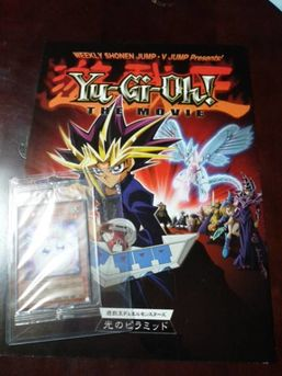 Yu-Gi-Oh! The Movie preview distribution card