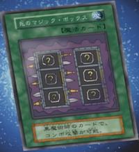 MysticBox-JP-Anime-DM.png