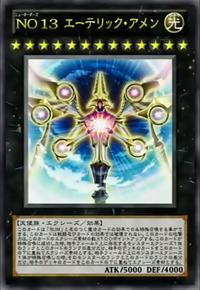 NewOrder13EthericAmon-JP-Anime-ZX.png