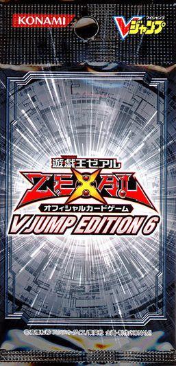 V Jump Edition 6