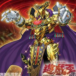 """""""Eldlich the Golden Lord"""""""