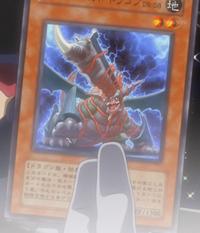 TGCatapultDragon-JP-Anime-5D.png
