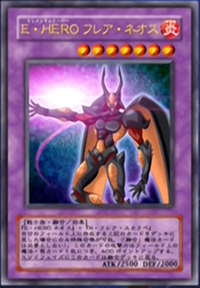ElementalHEROFlareNeos-JP-Anime-GX.png