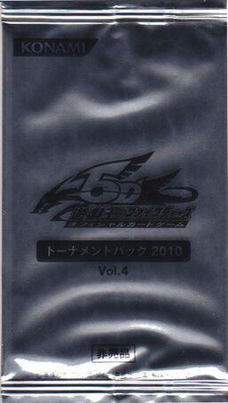 Tournament Pack 2010 Vol.4