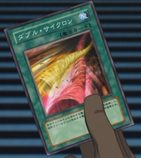 DoubleCyclone-JP-Anime-5D.png