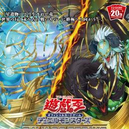 """""""Guardragon Justicia"""" and """"Guardragon Andrake"""" in the artwork of """"Guardragon Corewakening"""""""