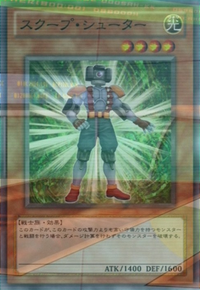 Cameraclops-JP-Anime-ZX.png