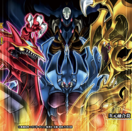 "From left to right: ""Uria"", ""Raviel"" and ""Hamon"", with ""Armityle"" in the back, in the artwork of ""Dimension Fusion Destruction"""