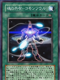 CommonSoul-JP-Anime-GX-AA.png