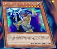 GuardianTryce-JP-Anime-AV.png