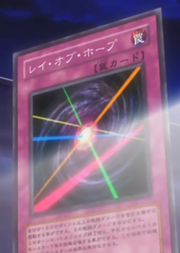 RayofHope-JP-Anime-5D.png
