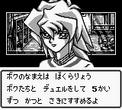 Ryou Bakura-G1.png