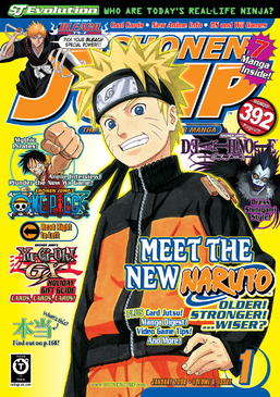 Shonen Jump Vol. 6, Issue 1