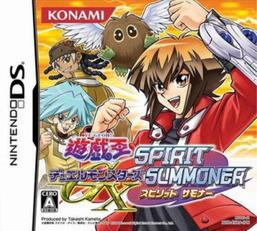 Yu-Gi-Oh! GX Spirit Caller Game Guide promotional card