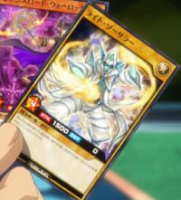 LightSorcerer-JP-Anime-SV.png
