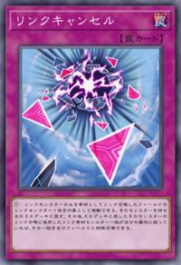 LinkCancel-JP-Anime-VR.png