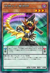TimegazerMagician-JP-Anime-AV-3.png