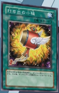 MagicalMallet-JP-Anime-GX.png