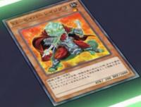 XXSaberRagigura-JP-Anime-AV.png