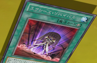 XyzRevival-JP-Anime-ZX.png
