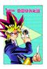 Yu-Gi-Oh! Duel 135 - bunkoban - JP - color.png