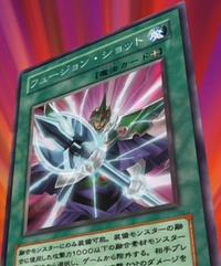 FusionShot-JP-Anime-GX.png