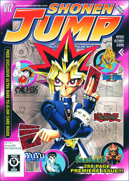Shonen Jump Vol. 1, Issue 1