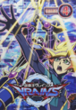 VRAINS Duel Box 4.png