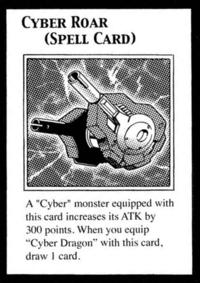 CyberRoar-EN-Manga-GX.png