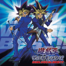 DuelVocalBestCover.png