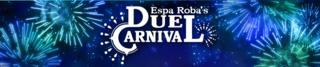 EspaRobaDuelCarnival-Banner.png